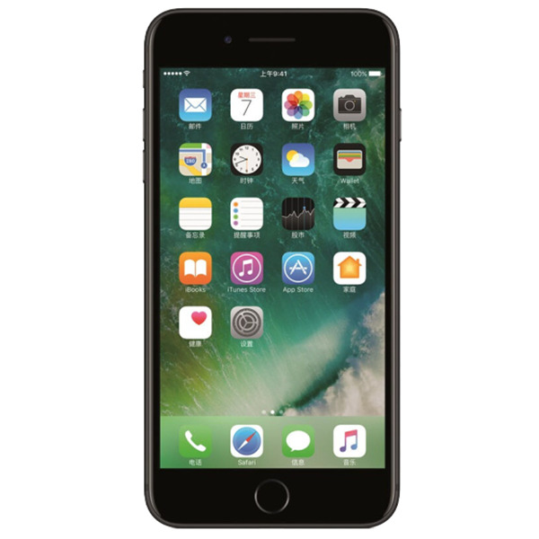 Apple iPhone 7 Plus - 3GB RAM, 32GB ROM, Quad-Core (Ricondizionato)