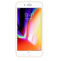 Apple iPhone 8 - 2GB RAM 64GB ROM 12MP - Gold (Ricondizionato)